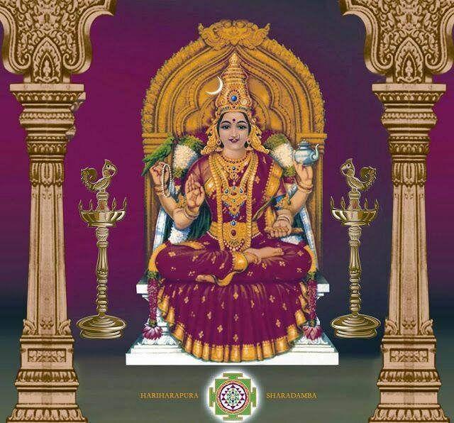 Sri Sharadhamba