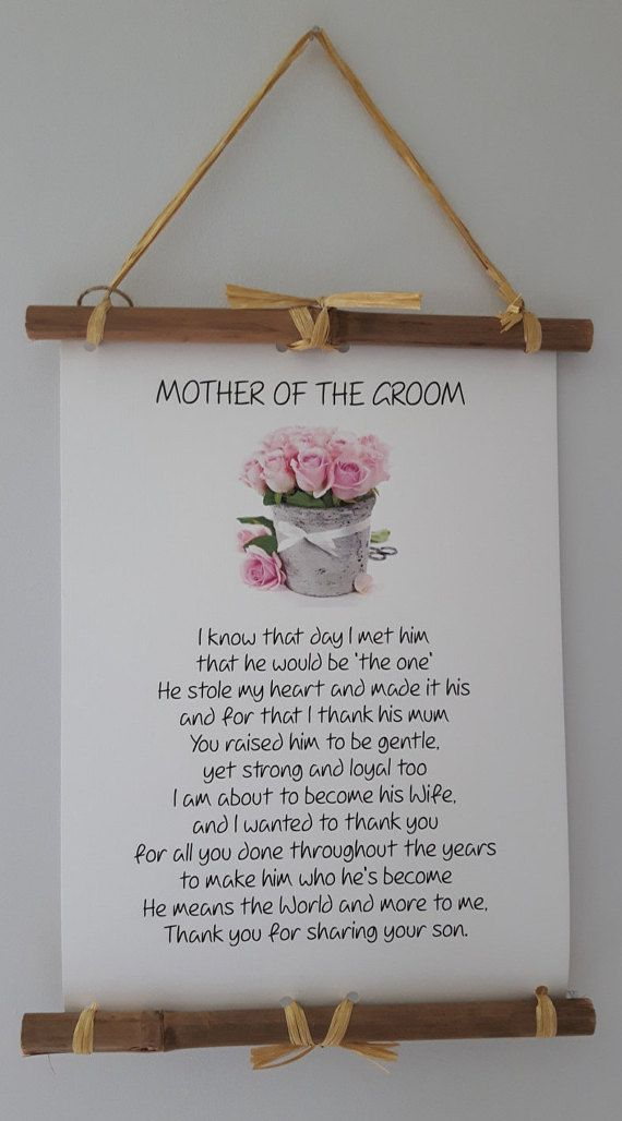 Mother of Groom Gift Present From Bride I Knew The Day roses Wedding Poem Thank You Art Print Wedding keepsake special day