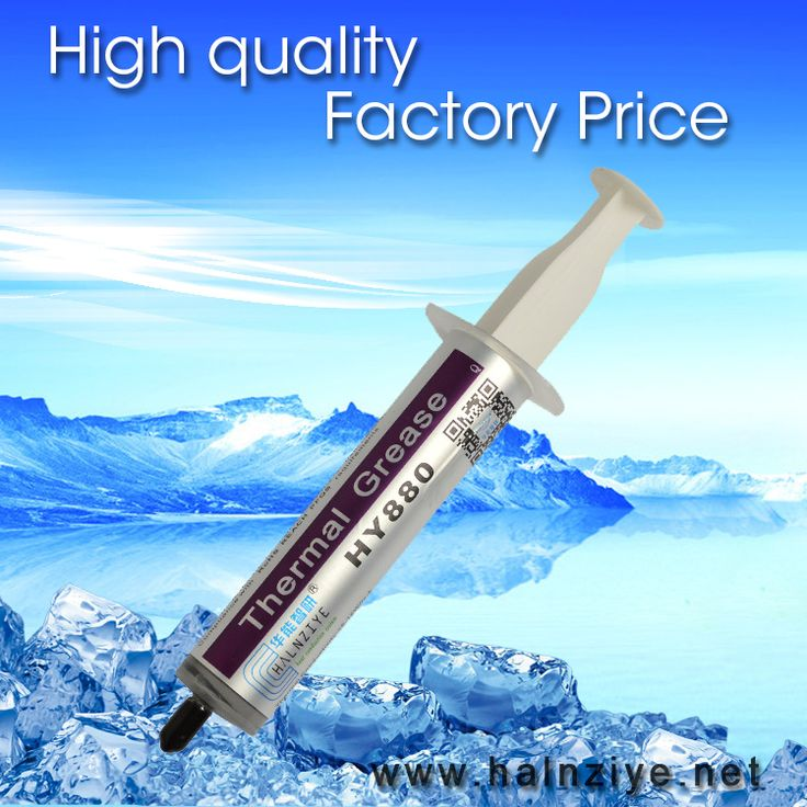 fixing computer thermal grease / thermal compound / thermal paste Halnziye HY880 30g syringe