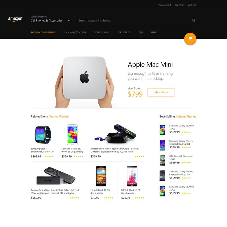 Amazon concept