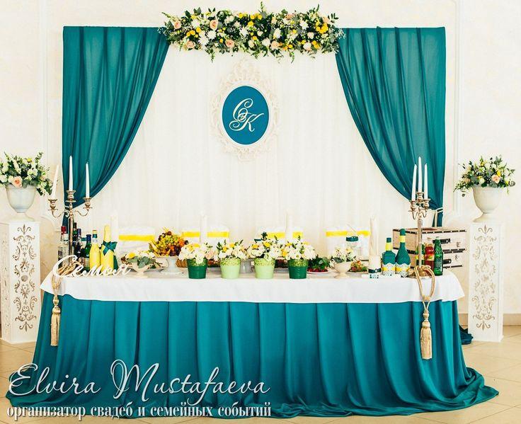 свадьба wedding стол молодых стол жениха и невесты свадьба цвета морской волны декор свадебный