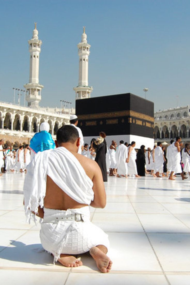 A Gay Muslim Films His Hajj Pilgrimage To Mecca
