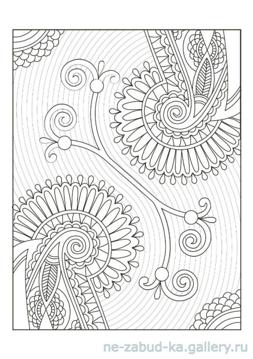 224 best coloring mandala images on Pinterest | Abstraktes muster ...