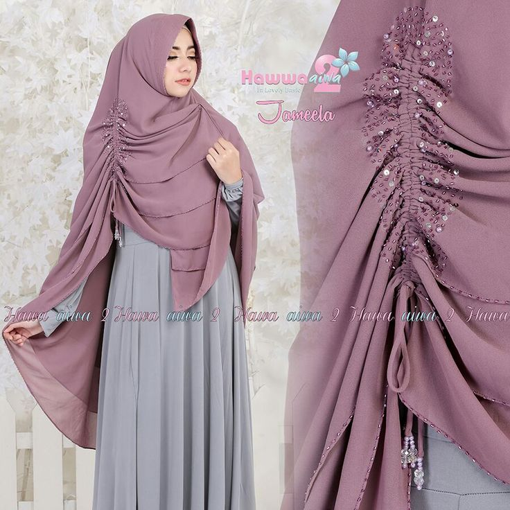 Image result for model khimar