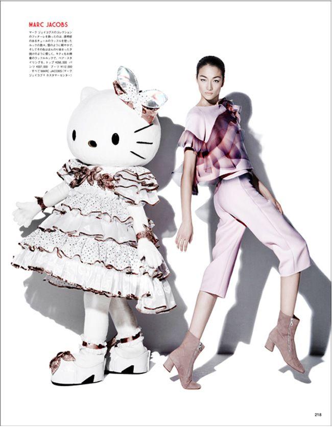 Hello Kitty et Ai Tominaga à la Une de Vogue Japon