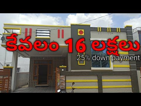House  for sale in Hyderabad  dammaiguda 25 down payment