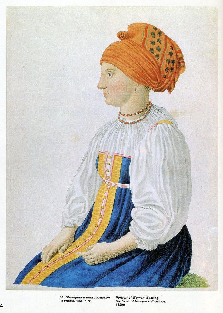 Женщина в новгородском костюме 1820 г.-ГИМ
