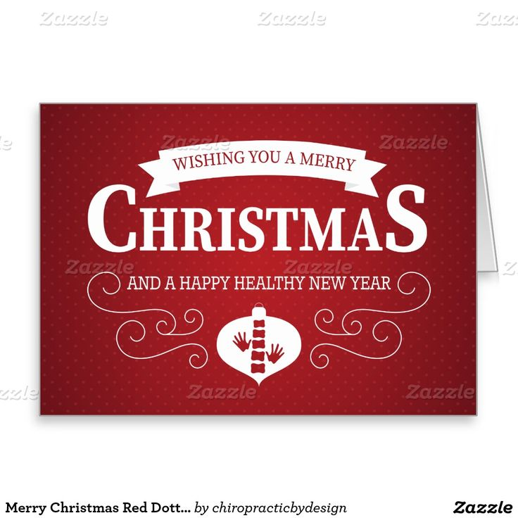 15 best Chiropractic Christmas Holiday Cards images on Pinterest ...