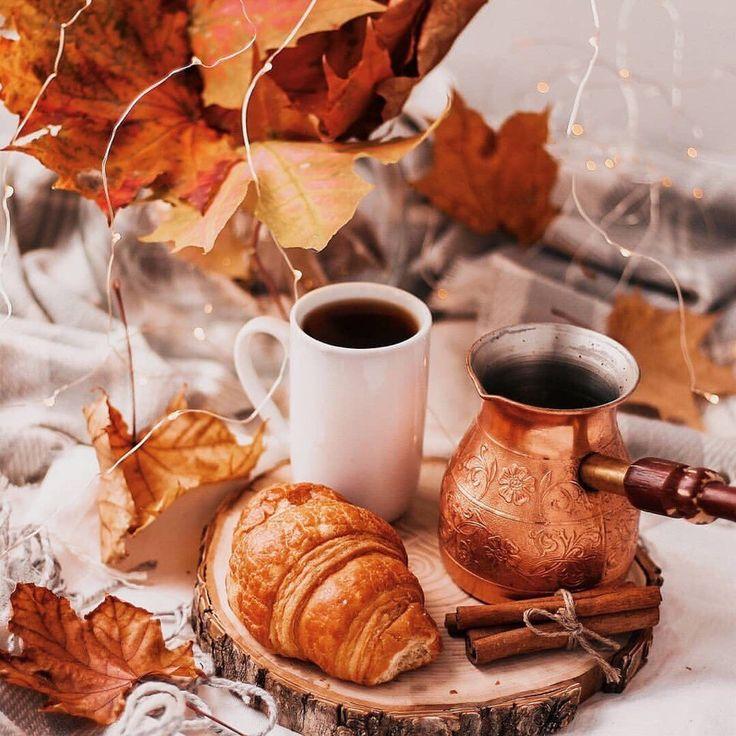 Кофе и осень красивые картинки