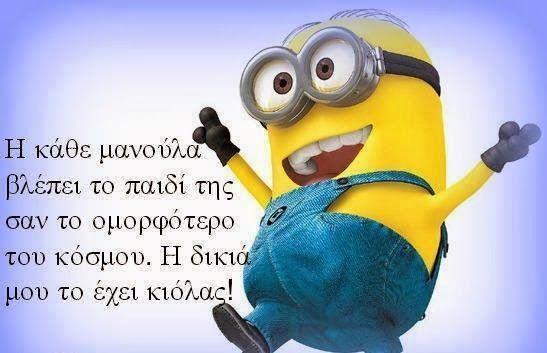 1544333_383739351762744_268796579_n.jpg (547×353)