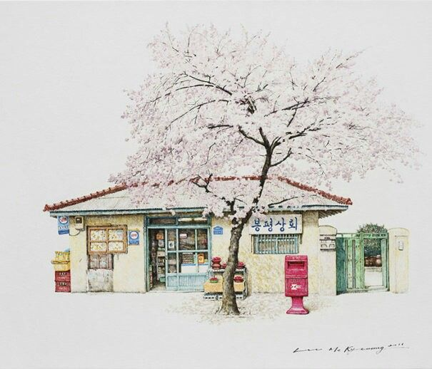By Me Kyeoung Lee - Seoul, South Korea convenience stores