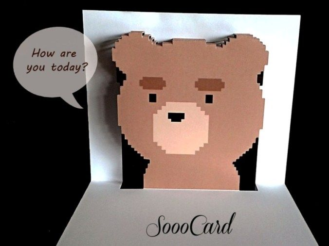 teddy bear pop up card template free - 1000 images about art paper pop up cards on pinterest