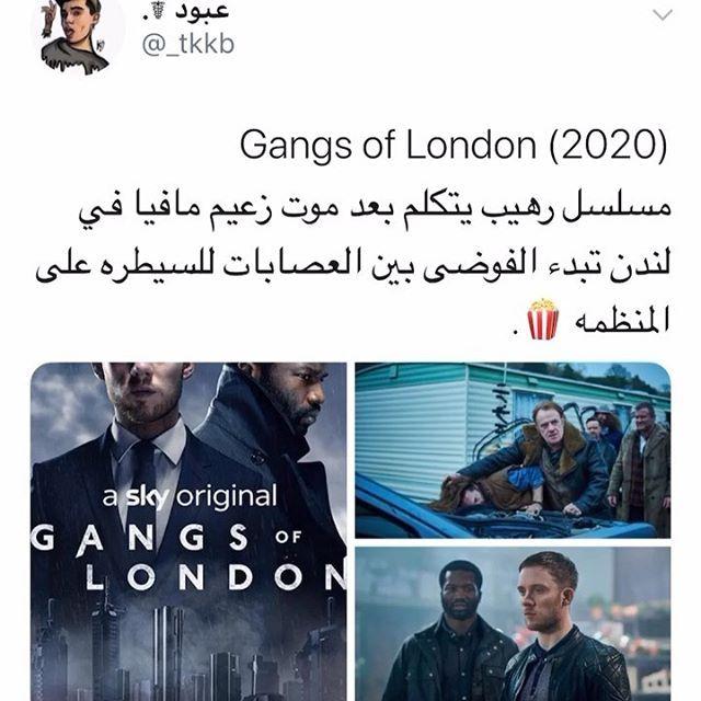 اسم المسلسل 2020 Gangs Of London In 2020 Night Film Netflix Movies Film Movie