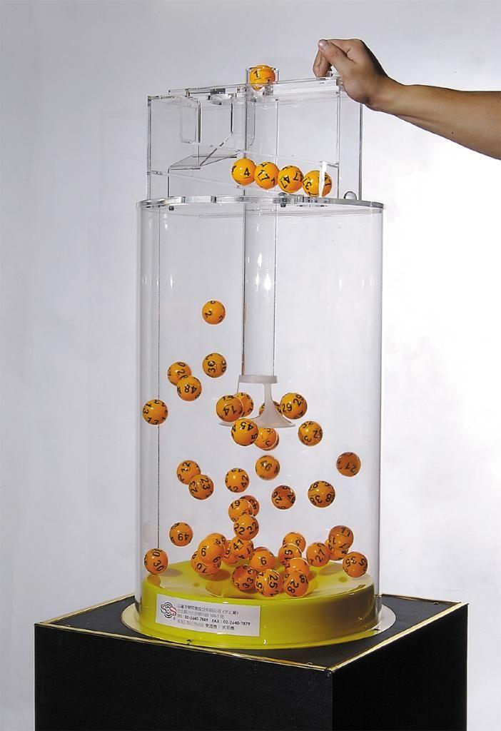 lottery ball machine - Google Search