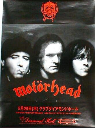 Motorhead Tour Poster from 1997