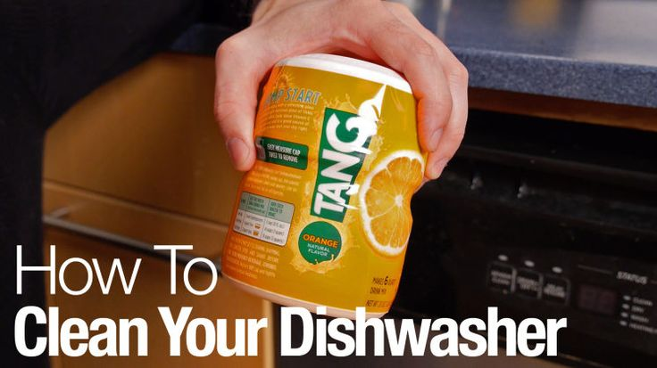 Think your dishwasher cleans itself? Think again.