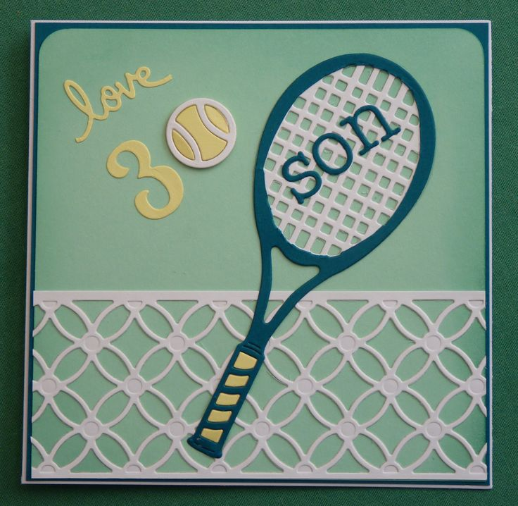 Открытка теннис, открытки