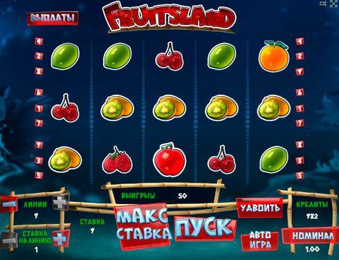 Казино Вулкан играть на реальные деньги - Fruits Land.  Обязательно стоит сыграть в онлайн слот Fruits Land в казино Вулкан. Это довольно простой, но в то же время увлекательный игровой автомат на реальные деньги, который может обеспечить регулярные выплаты.