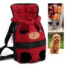Fashion Dog Cat Vest Carrier Breathable Oxford Cloth Travel dog Backpack Red Color Pet Bags Shoulder Pet Puppy Carrier(China)