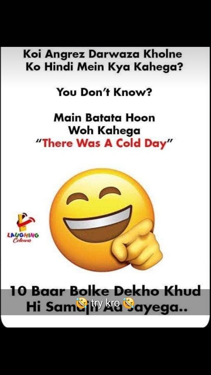 Catch Me For More Like This Insta Iampratik 26 Or 917385118007 Some Funny Jokes Fun Quotes Funny Funny Study Quotes