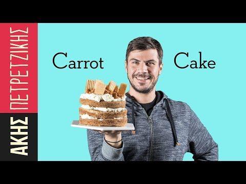 Carrot cake | Kitchen Lab by Akis Petretzikis - YouTube
