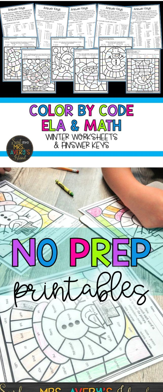Color by Code ELA and Math Worksheets | School | Math