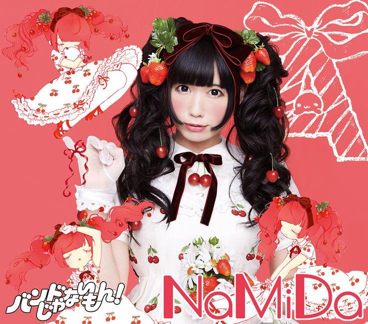 「バンドじゃないもん!/NaMiDa」CD JACKET  Art Direction&Design : KASICO  Illustration : 愛☆まどんな、ふせでぃ、majocco、  ハロー・マム、めーちゃんといっしょ、やばいちゃん、かとうれい  Photo : Genki Ito  Styling : Rio Ninomiya  Hair : Mizuho Hayashitani  Make up : Megumi Kuji  衣装制作 : bodysong.