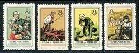China Stamps - 1957 , S20 , Scott 330-333 Agricultural Cooperatives - MNH, F-VF (90330)