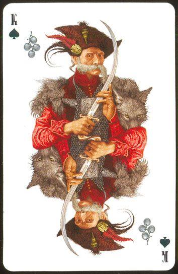 Король пики_Владислав Ерко