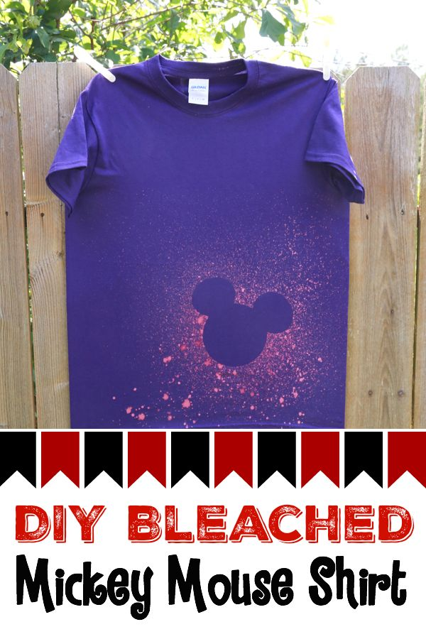 Disney DIY T-shirt Craft project - You'll love wearing these in the parks - and at a fraction of the cost of buying one!