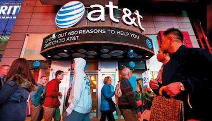 US is said to suggest ways AT&T could win Time Warner approval