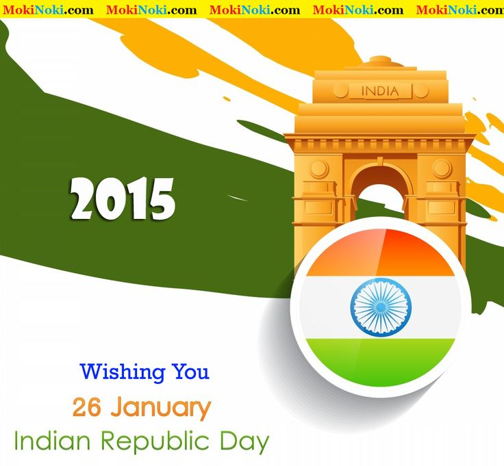So for this special occasion we bring to you fresh collections of Indian Republic Day 2015 Wishes With Wallpapers, which you can download and use for free to wish your friends, family & others a very Happy Republic Day 2015.