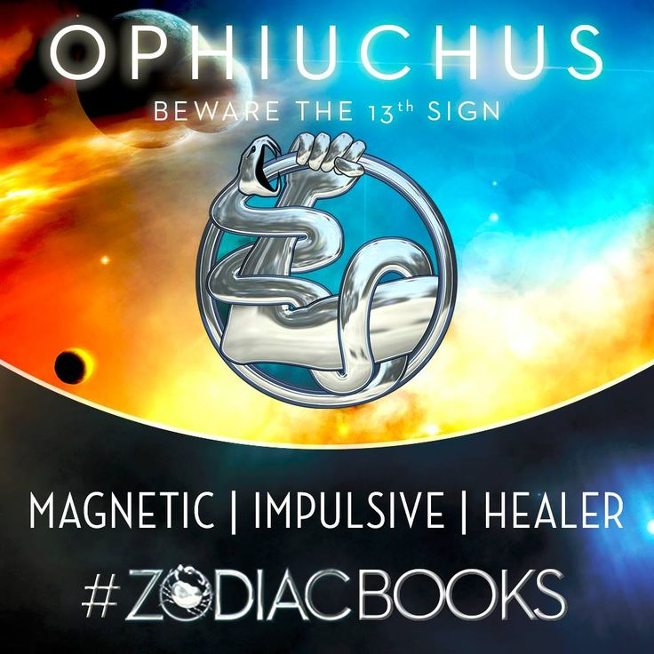 OPHIUCHUS DATES: Nov 30 – Dec 10 HOUSE: 13 WORD FOR GUARDIAN: Master #zodiacbooks
