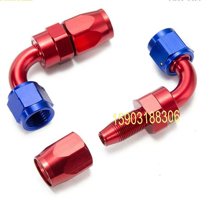 AN3 Swivel Hose End Fitting Adapter For Oil//Fuel//Gas Hose Line