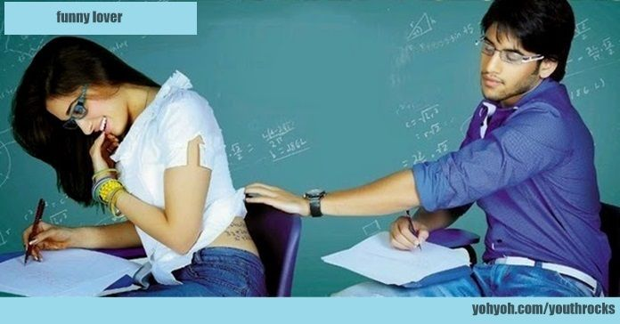 funny and humour exam status tollywood pics