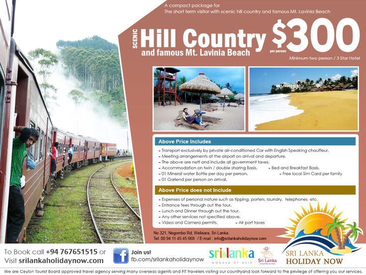 04 Days Tour - A compact package for the short term visitor with scenic hill country and famous Mt. Lavinia Beach  http://www.srilankaholidaynow.com/main/tourdetails/78  Sri Lanka Holiday Now No 321, Negombo Rd, Welisara.  Hotline : 00 94 76 76 51515 (24 Hrs)  Tel: 00 94 11 45 45 668 Web : www.srilankaholidaynow.com E-mail : info@srilankaholidaynow.com  #srilankaholidaynow