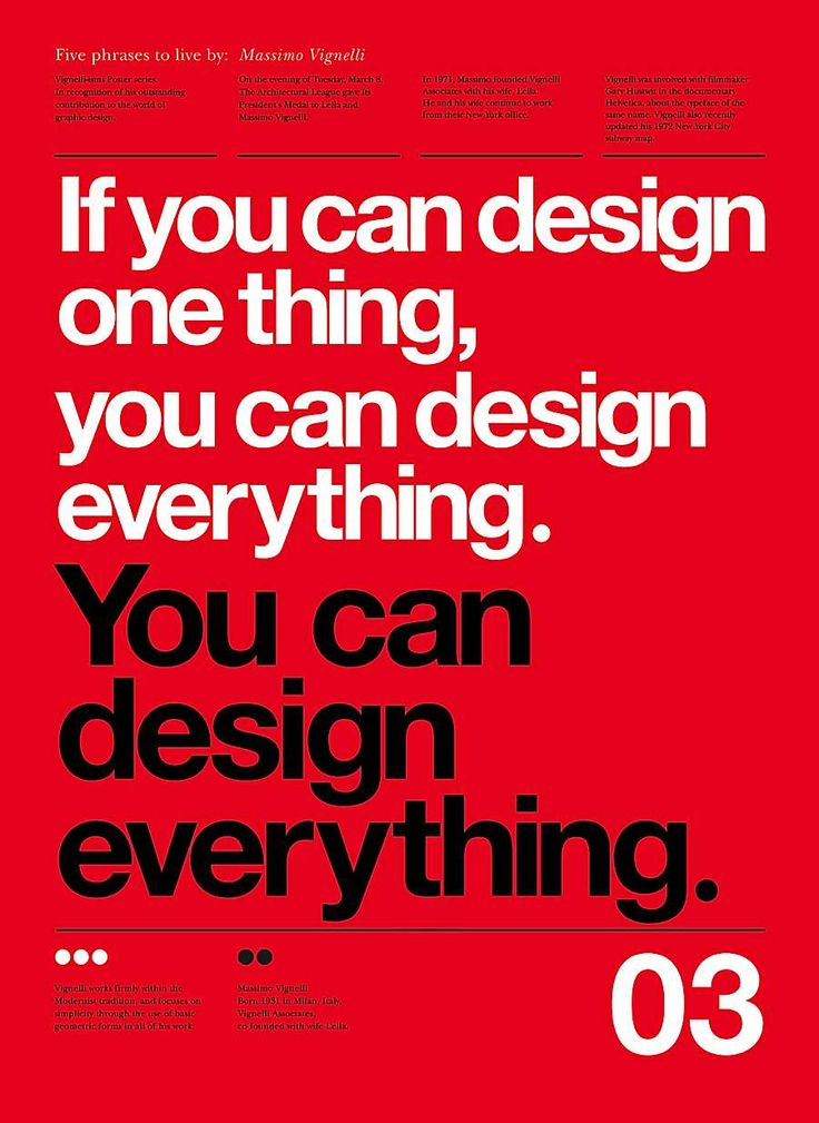 5 Lessons from Massimo Vignelli | Abduzeedo Design Inspiration & Tutorials