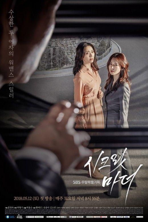 Sinopsis Secret Mother (2018) - Serial TV Korea Selatan   K Drama