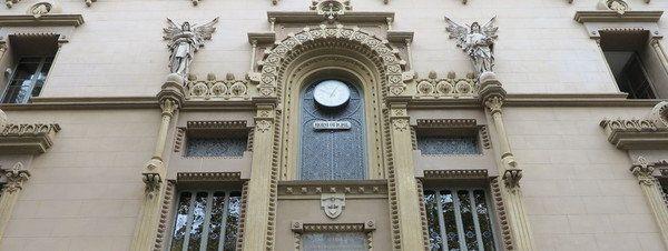 La hora oficial de la Academia de Ciencias y Artes
