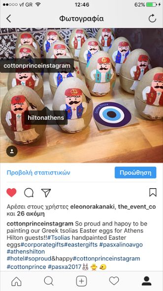 Corporate Easter gifts for Athens Hilton Hotel. Tsolias handpainted Easter eggs