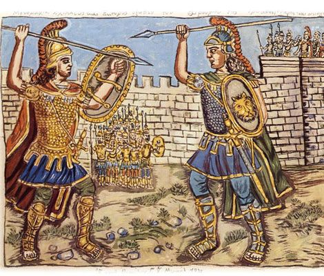Achilles and Hector fighting outside the fortress of Troy. Painting by Greek artist Theofilos