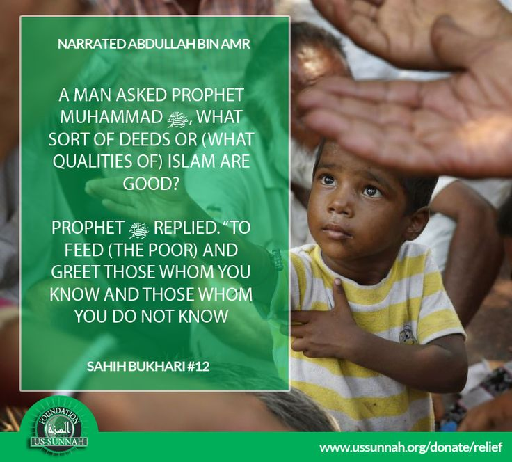 Sadaqa Does Not Decrease Wealth! Help orphans of the Ummah by contributing any amount that you can today Our target is to feed 200 families of orphans and widows Donate here: https://goo.gl/rg7ppP #orphans #widows #kids #children #poor #hunger #homeless #poverty #hungry #muslim #islam #ummah #help #care #love #share #donate #donation #relief #aid #Tangerang #Jakarta #Indonesia