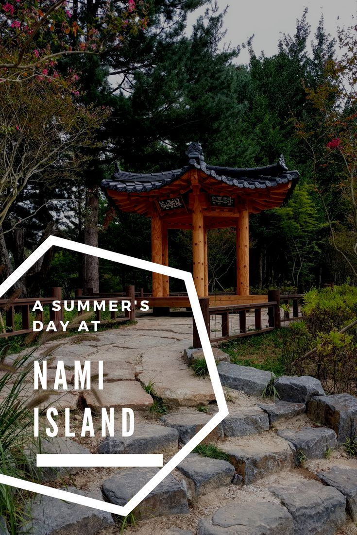 Nami Island is a very famous spot in Korea and will be recognizable to classic K-drama fans. Nami is a tiny island resort and nature preserve in Chuncheon. It's away from the craziness of Seo…