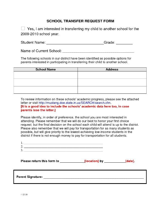 School Transfer Request Form  Wisdom    Wisdom