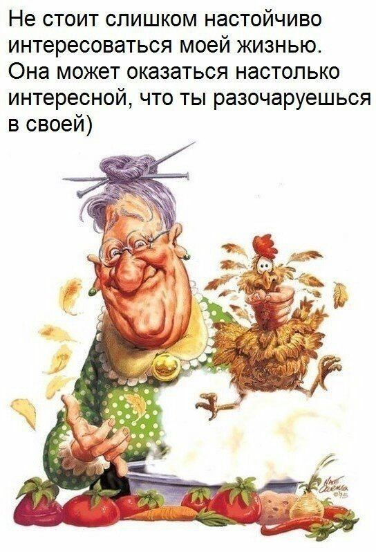 https://ok.ru/chotkiyeprikoly/album/53386594943202/855242193890