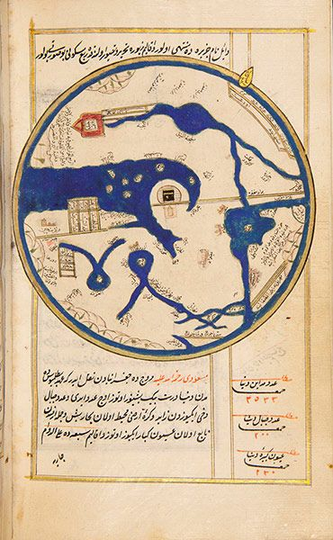 The Ka'ba in Mecca shown as the centre of the world – illustration from Tarih-i Hind-i Garbi (Turkey, 1650)