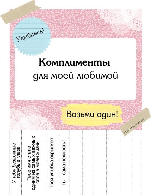 Необычные открытки на 14 февраля