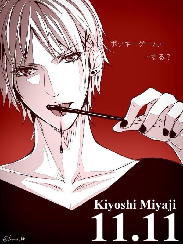 Miyaji Kiyoshi