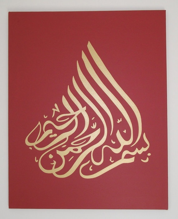 Islamic Calligraphy Painting On Canvas Decora