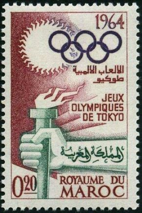 Postes Maroc, Jeux olympiques de Tokyo 1964.